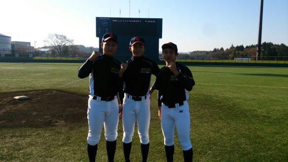 第24回村瀬杯・ボーイズリーグ府県選抜野球大会開幕