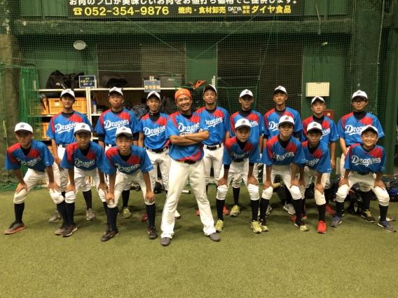 中日ドラゴンズカップ2018 中学硬式野球大会のお知らせ