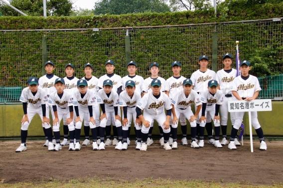 第1回日本少年野球 山﨑武司旗争奪中学生ジュニア大会 開会式