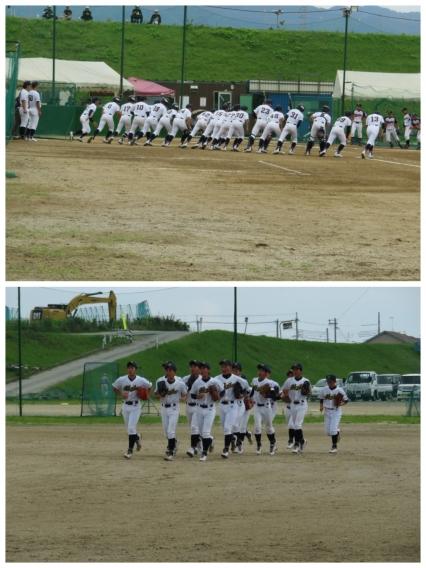 第32回日本少年野球和歌山有田大会 1回戦