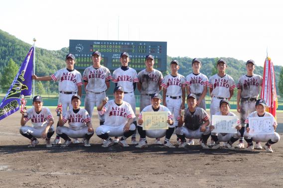 【優勝】 第23回 日本少年野球 福井大会 中学生の部